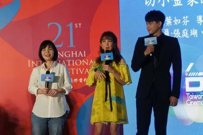 台灣電影推介會上海登場  展現創作優勢