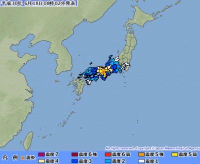 日本大阪強震 震度5強