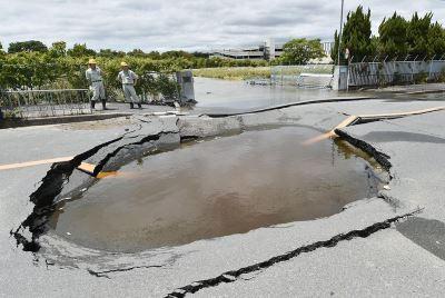 日本大阪強震 近百年首見震度6弱