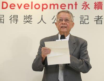 唐獎永續發展獎評選 著重對人類社會影響力