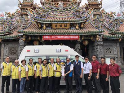 關渡宮捐救護車  提升北市救護力
