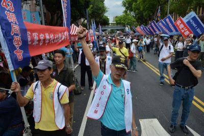 軍改拚三讀 八百壯士下午遊行表達訴求