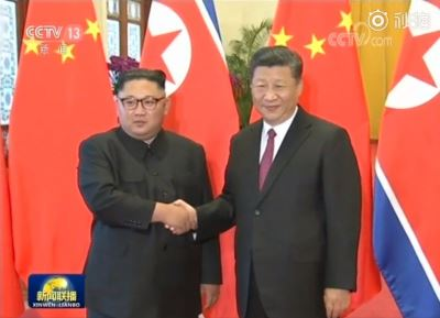 央視:金正恩訪北京 會見習近平