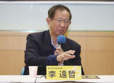 李遠哲遭指退休領高薪 中研院:未拿月退俸