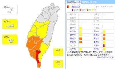 西南氣流掃南台灣  屏東山區大豪雨