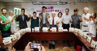 21個獨派本土社團 力挺姚文智選台北市長