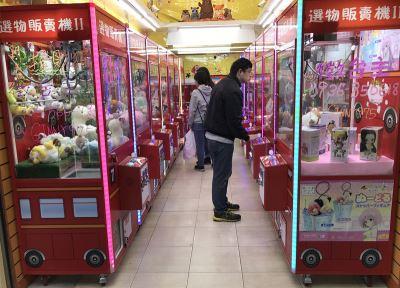 夾娃娃機店爆增 前5月娛樂稅超越去年全年