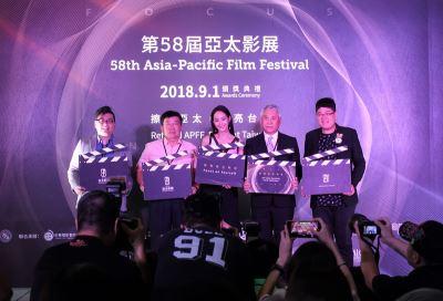 張鈞甯號召參與亞太影展 喊話找她演戲