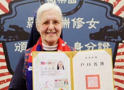 新台灣阿嬤 羅麥瑞開啟台灣織品教育