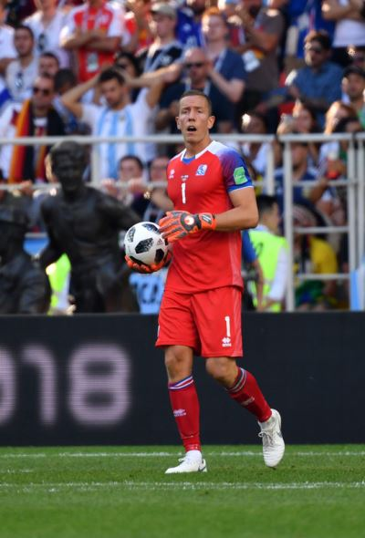 世足爆紅傳言多 冰島駐中大使:國家隊沒業餘球員