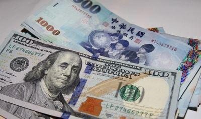 新台幣重貶1.32角 收30.302元