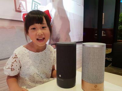 智慧音箱搭愛講 說台式中文嘛ㄟ通