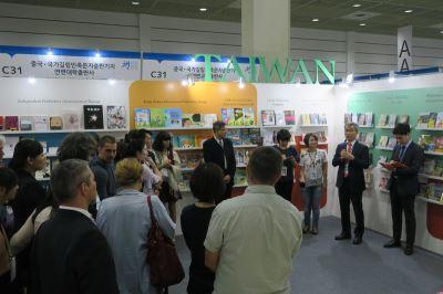 韓國為台北國際書展2020年主題國