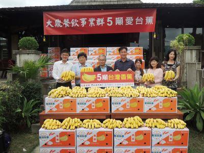 行動助蕉農 中市餐飲業者採購5噸香蕉