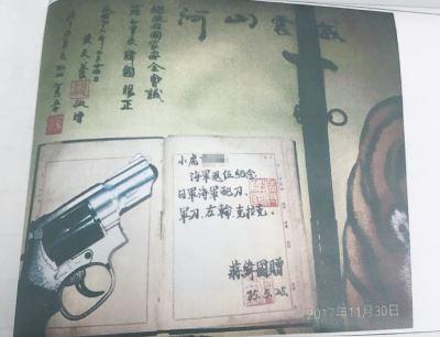 男子非法持槍辯蔣緯國贈 仍被檢方起訴