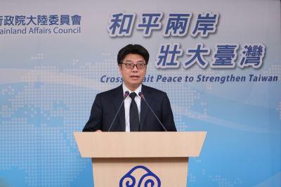 陳明通7月訪華府 陸委會:朝此規畫