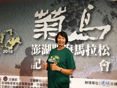 澎湖跨海馬拉松11月開跑 代言人紀政讚美景