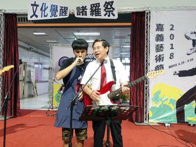 文化覺醒諸羅祭 涂醒哲背電吉他高唱