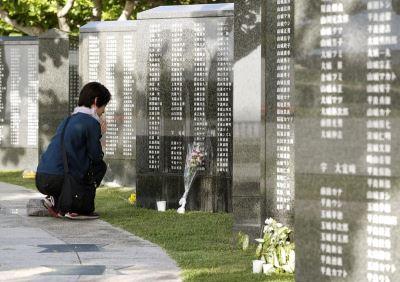 沖繩戰役73週年 遺族悼念祈求和平