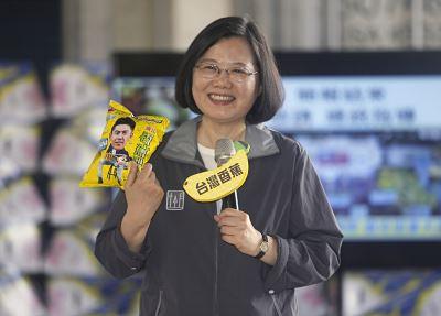 總統:台灣農產潛力大 要進軍世界市場