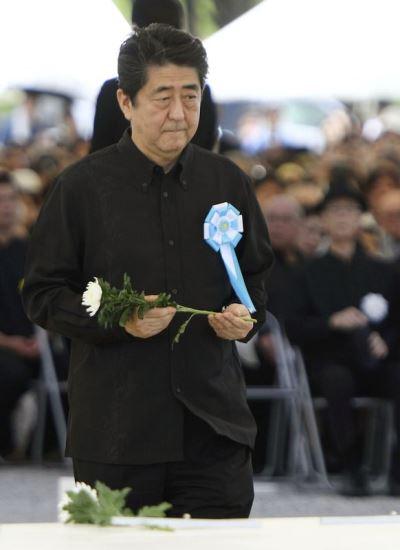 沖繩戰役73週年 安倍誓言戰禍不再重演