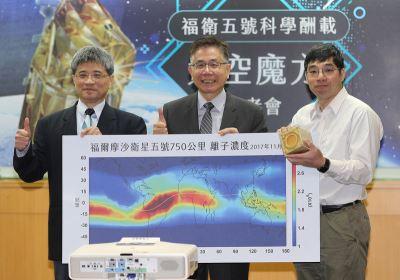 福五高時空解析度量測 觀測地震前兆現曙光