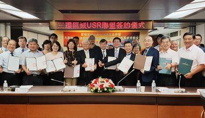 南部31產學機構結盟 助社區及產業升級