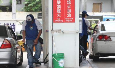 油價25日起調降2角 中油估7月恐回升