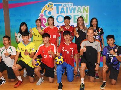 台灣國際合球公開賽 板橋體育館26日開打