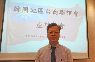 龔明鑫:台韓在內容產業的合作空間廣闊