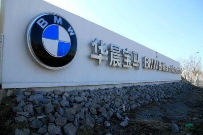 美中贸易战受益 BMW成中国首家持股过半外企