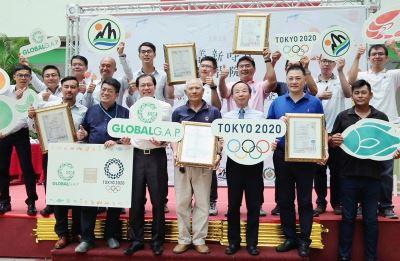 嘉義縣助農民取得國際認證 建構品牌農業
