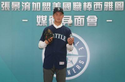 張景淯加盟水手隊 以陳偉殷為目標盼自己逐年進步