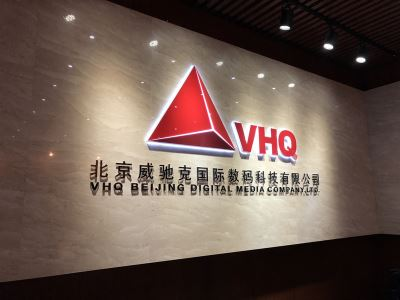 VHQ-KY聚焦高端後製 不排除收購歐美公司