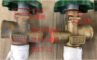 瓦斯鋼瓶漏氣 苗栗912顆未回收