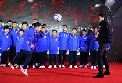 郝海東看壞中國足球:不到10年就會輸給越南