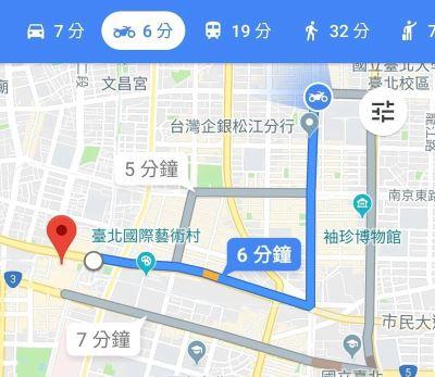 Google機車導航來台 全球第4國嚐鮮