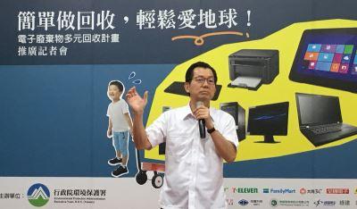 深澳電廠新北市府提訴願 李應元:尊重理解