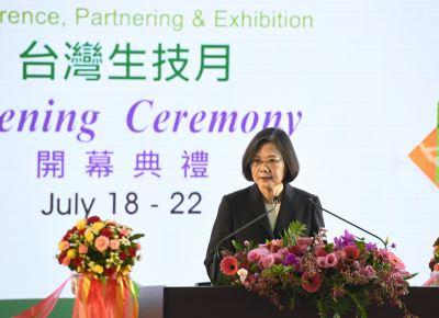 生技展開幕 總統:生醫結合IC產業迎新商機