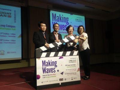 新媒體浪潮研討會  上千馬來西亞學子參與