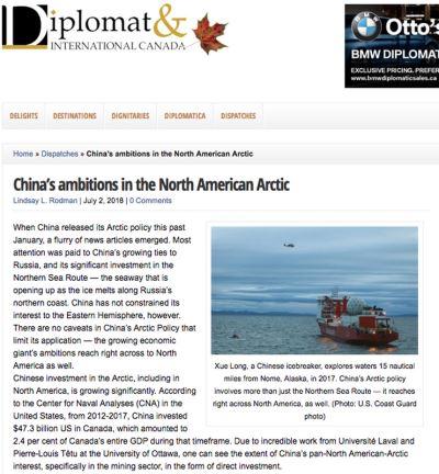 北美專家:應警惕中國對北極野心