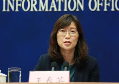 中美貿易戰 中國外管局:資本並未外流