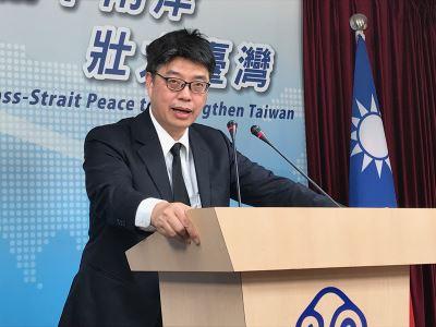 再為民族黨發聲  陸委會:壓制恐催化激烈行為