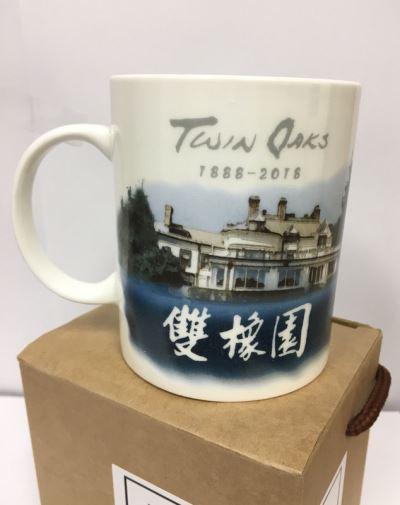 雙橡園130歲生日 紀念馬克杯有台灣味