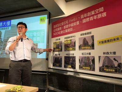 姚文智:不當黨產可做為青年創業空間