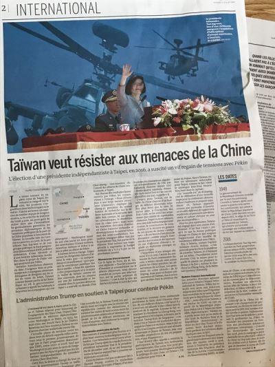 法媒:中國進逼 視台灣選舉局勢調整施壓