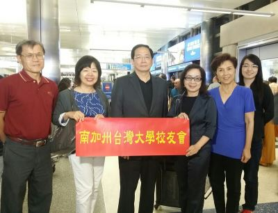 管中闵和朱文祥将出席南加台大校友会年会