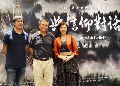 紀錄片與信仰對話 捕捉台灣18個宗教面貌[影]