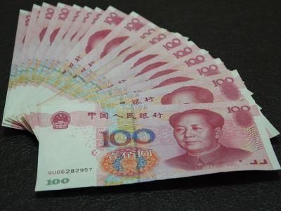 人民幣匯率一年低點 市場關注6.8防線