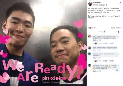 李光耀孫子Po男友合照出櫃 新加坡網友關注同志議題